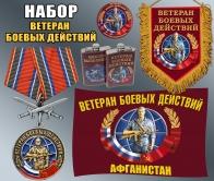 Набор атрибутики Ветерану боевых действий