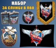 """Набор атрибутики """"За службу в ПВО"""""""