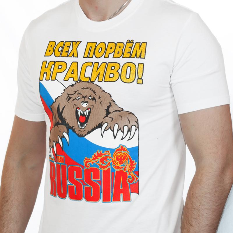 Оригинальная футболка с русским медведем (размеры с 48(M) по 54 (XXL))