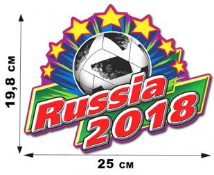 Наклейка для фанатов футбола RU-2018 World Cup (19,8 х 25 см)