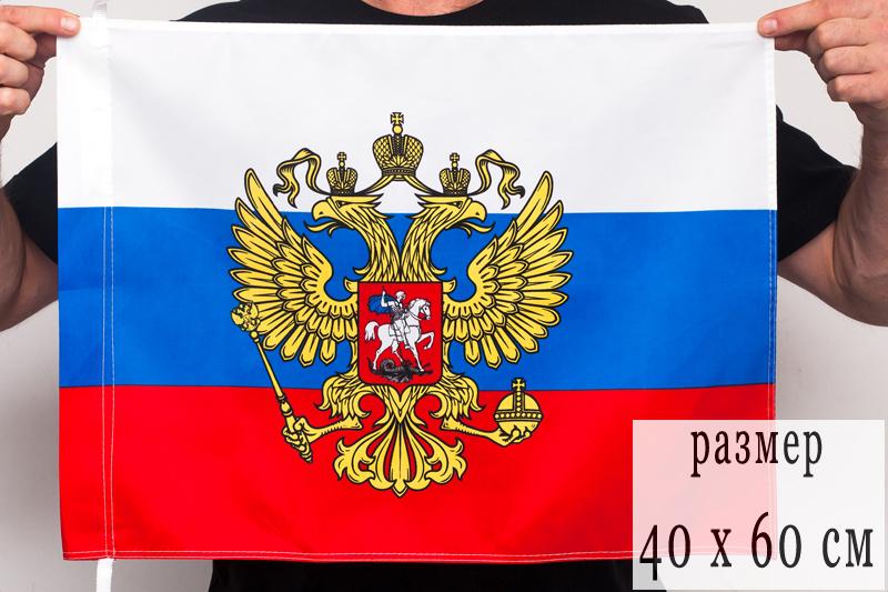 Штандарт Президента Российской Федерации 40x60 см