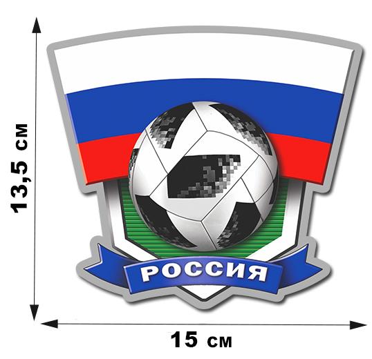 Наклейка сборной Россия (13,5 х 15 см)
