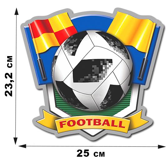 Лучшая футбольная наклейка к ЧМ 2018 (22,5 х 25 см)