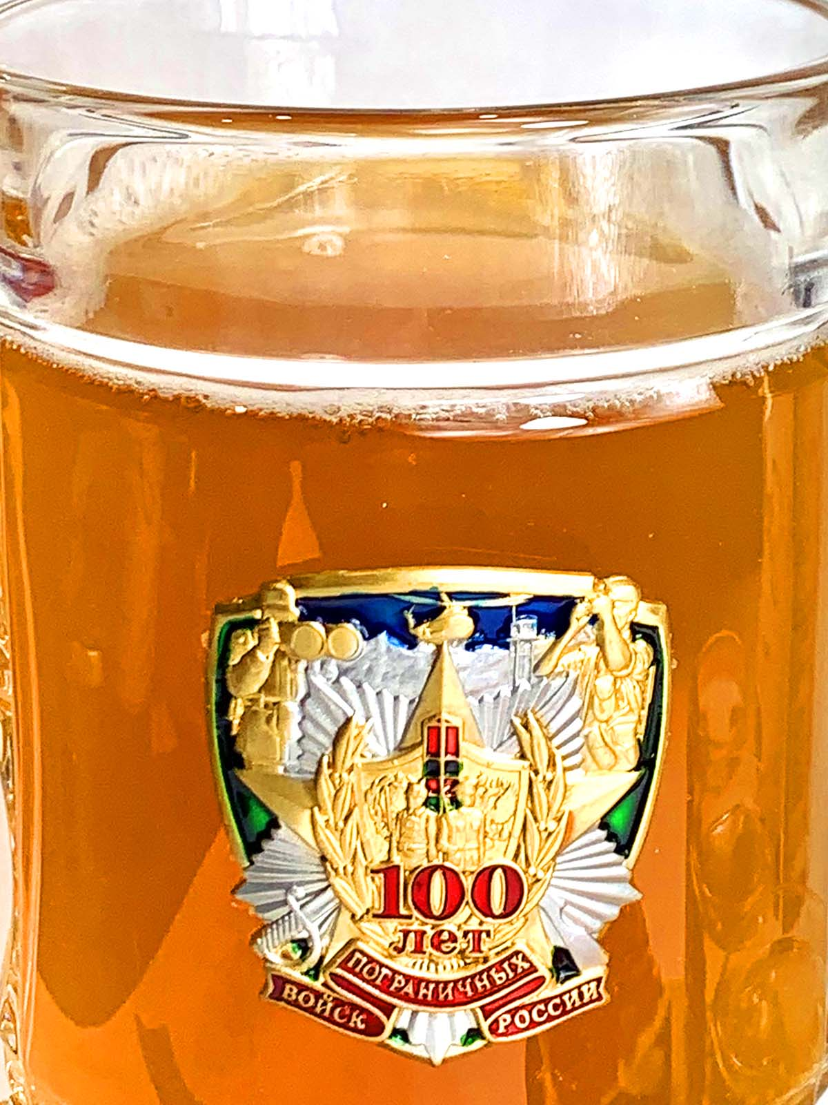 Набор для алкогольных напитков Пограничник