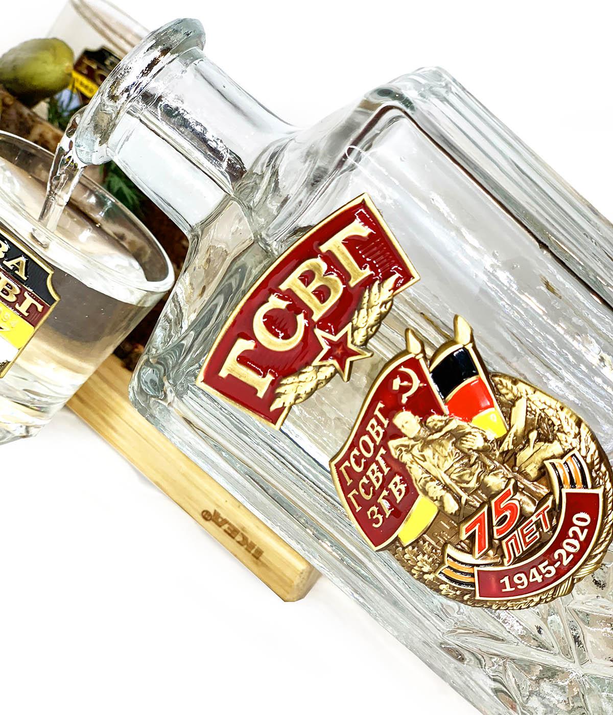 Питейный набор для алкогольных напитков 75 лет ГСВГ