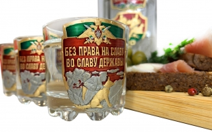 Подарочный набор для крепких напитков Погранвойска