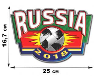 Сувенирная наклейка на авто World Cup Russia (16,7 х 25 см)