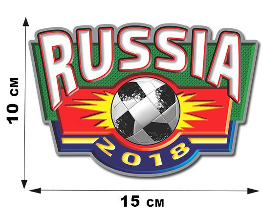 Наклейка сборной Russia-2018 к Мундиалю ФИФА (10 х 15 см)
