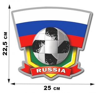 Наклейка Сборной России - Болей за наших (11,4x15 см)