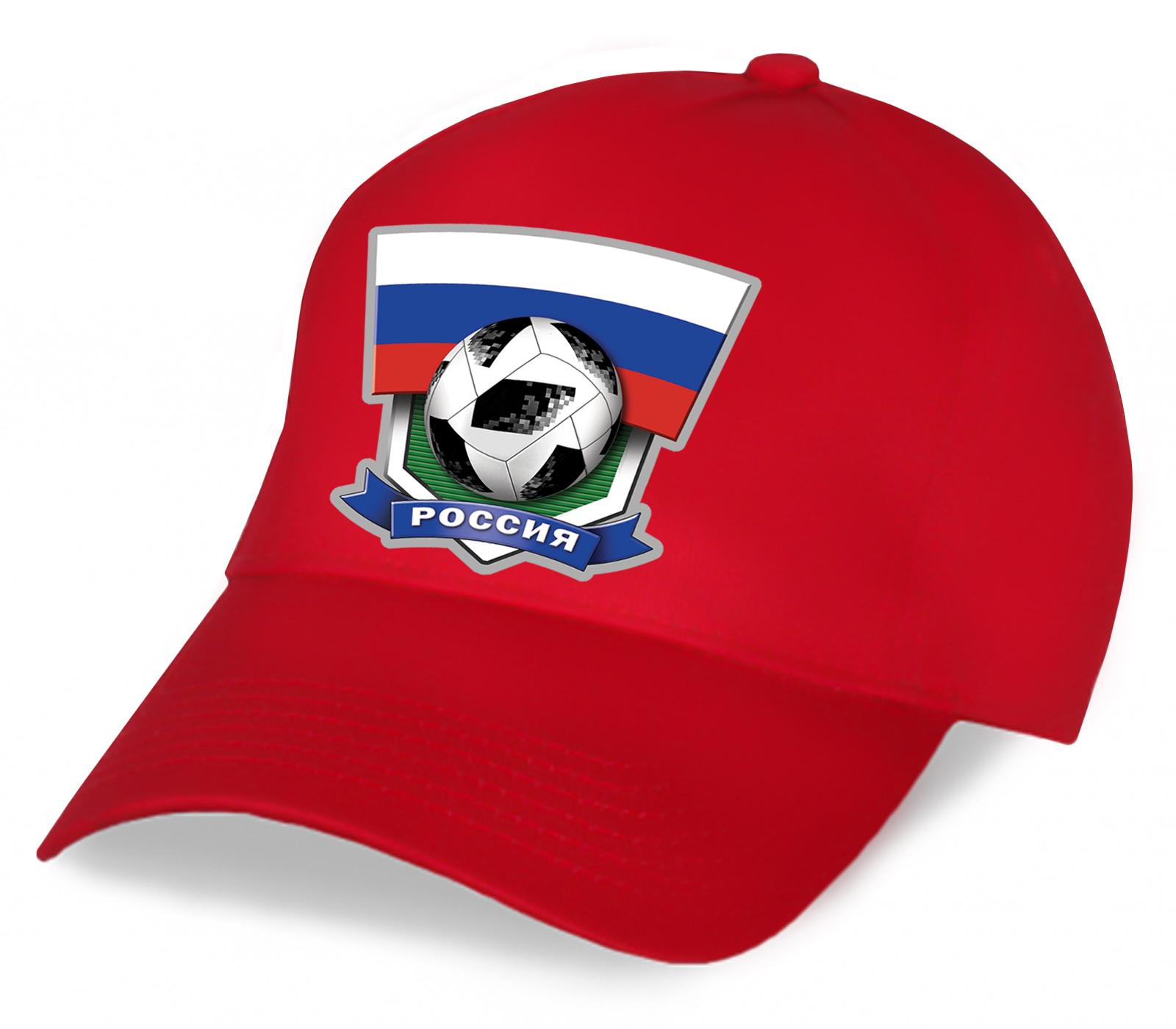 Фанатская сочная футболка Россия