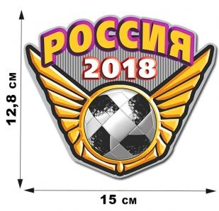 Наклейка Россия-2018 к Чемпионату Мира по футболу (12,8 х 15 см)