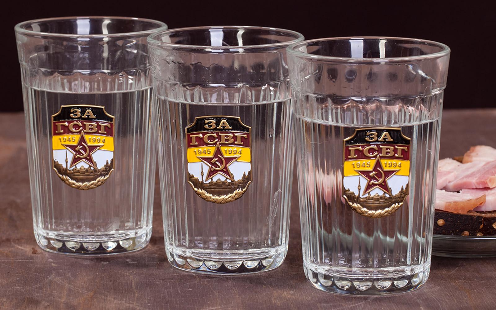 Набор гранёных стаканов с накладкой За ГСВГ по лучшей цене