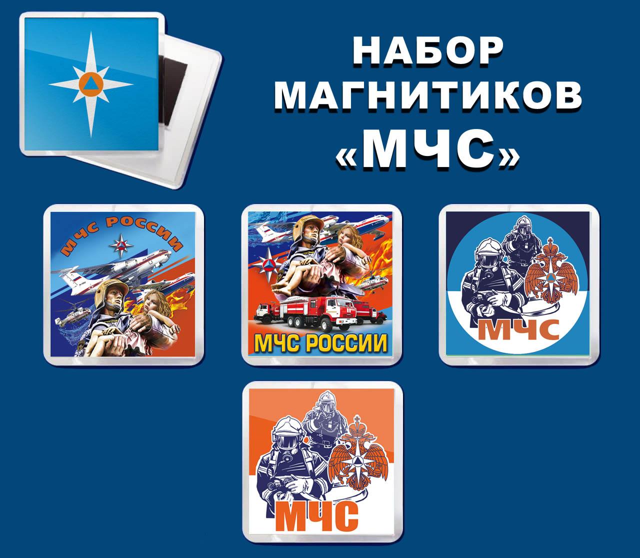 Набор магнитиков МЧС