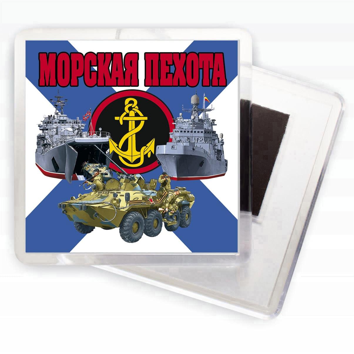 """Набор магнитиков """"Морская пехота"""""""