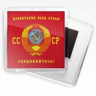 """Набор магнитиков на холодильник """"СССР"""""""