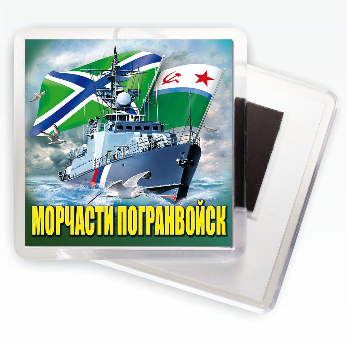 "Набор магнитиков ""Пограничная служба"""