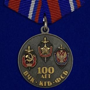 """Медаль """"100 лет ФСБ"""" Союз ветеранов Госбезопасности №1657"""
