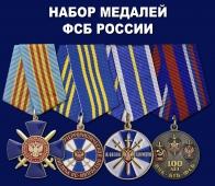 Набор медалей ФСБ