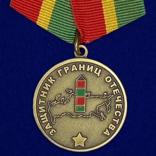 Медаль «Защитник границ Отечества» №304 Погранвойск