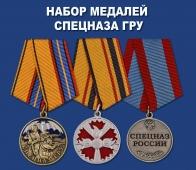 Набор медалей Спецназа ГРУ
