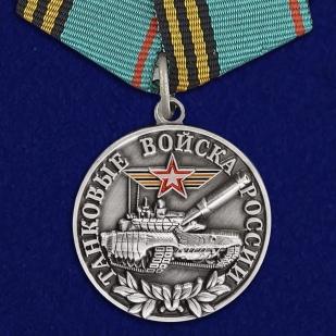 Набор медалей Танковых войск