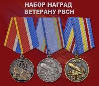Набор медалей Ветерану РВСН
