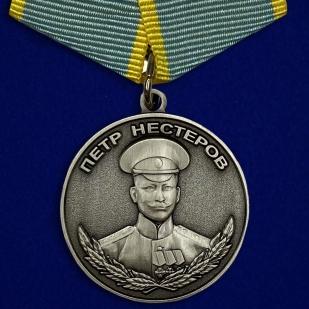 Медаль Нестерова №164