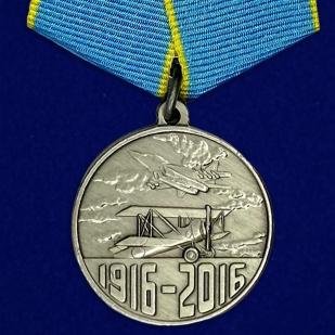 """Медаль """"100 лет Истребительной авиации России"""" №171"""