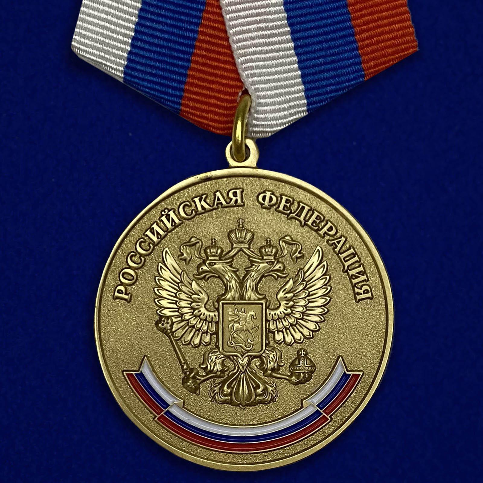 """Медаль """"За особые успехи в учении"""" №1861"""