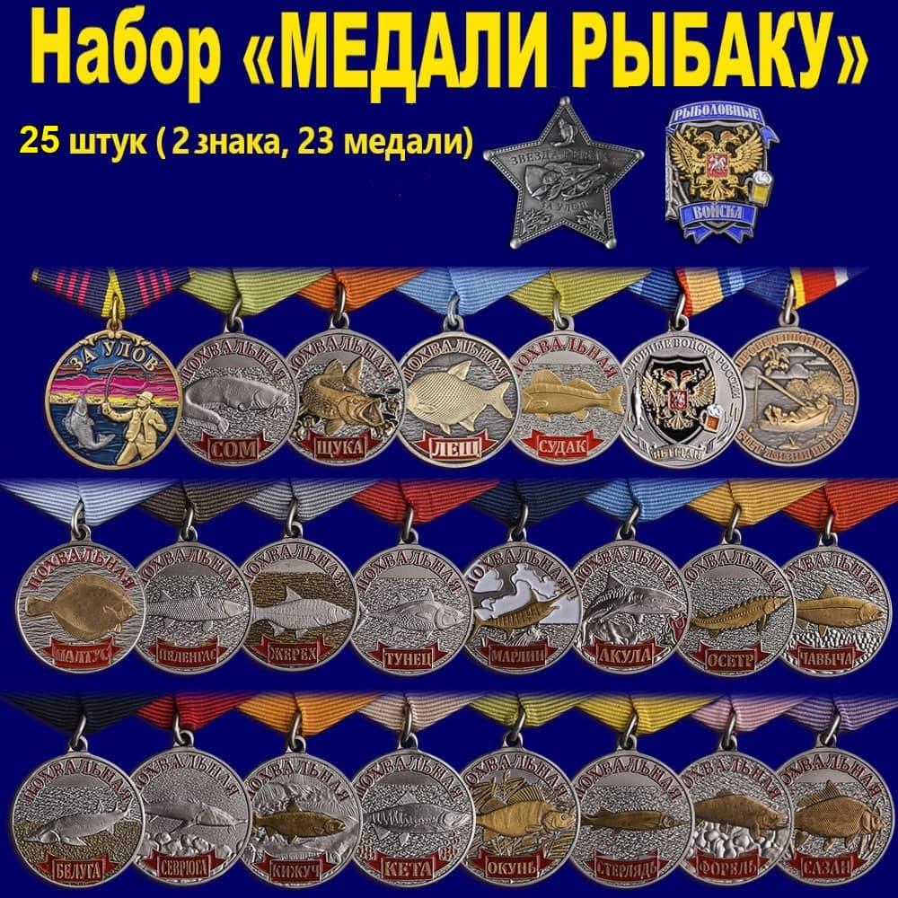 Подарки на 23 февраля в магазине Военпро