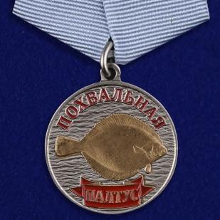 Медаль с рыбой Палтус