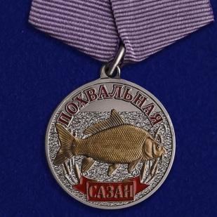 """Медаль рыбаку """"Сазан"""""""