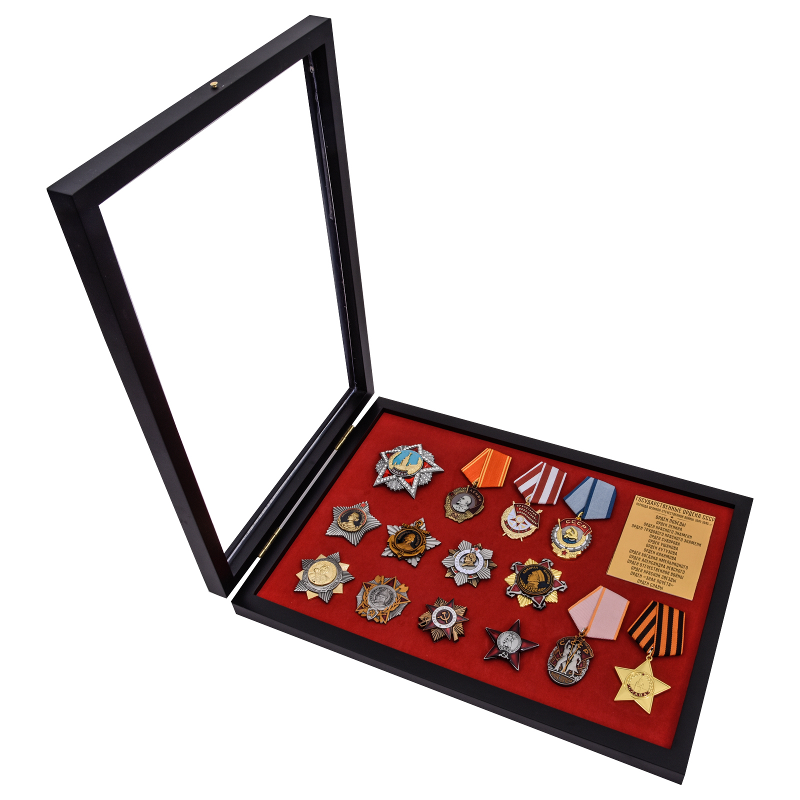 Планшет Ордена ВОВ