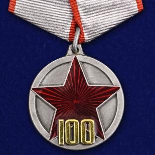 "Набор наград ""100 лет Красной Армии"""