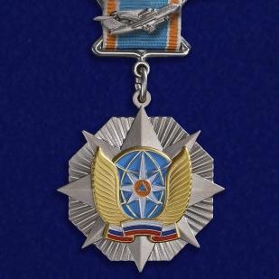 Набор наград авиации МЧС