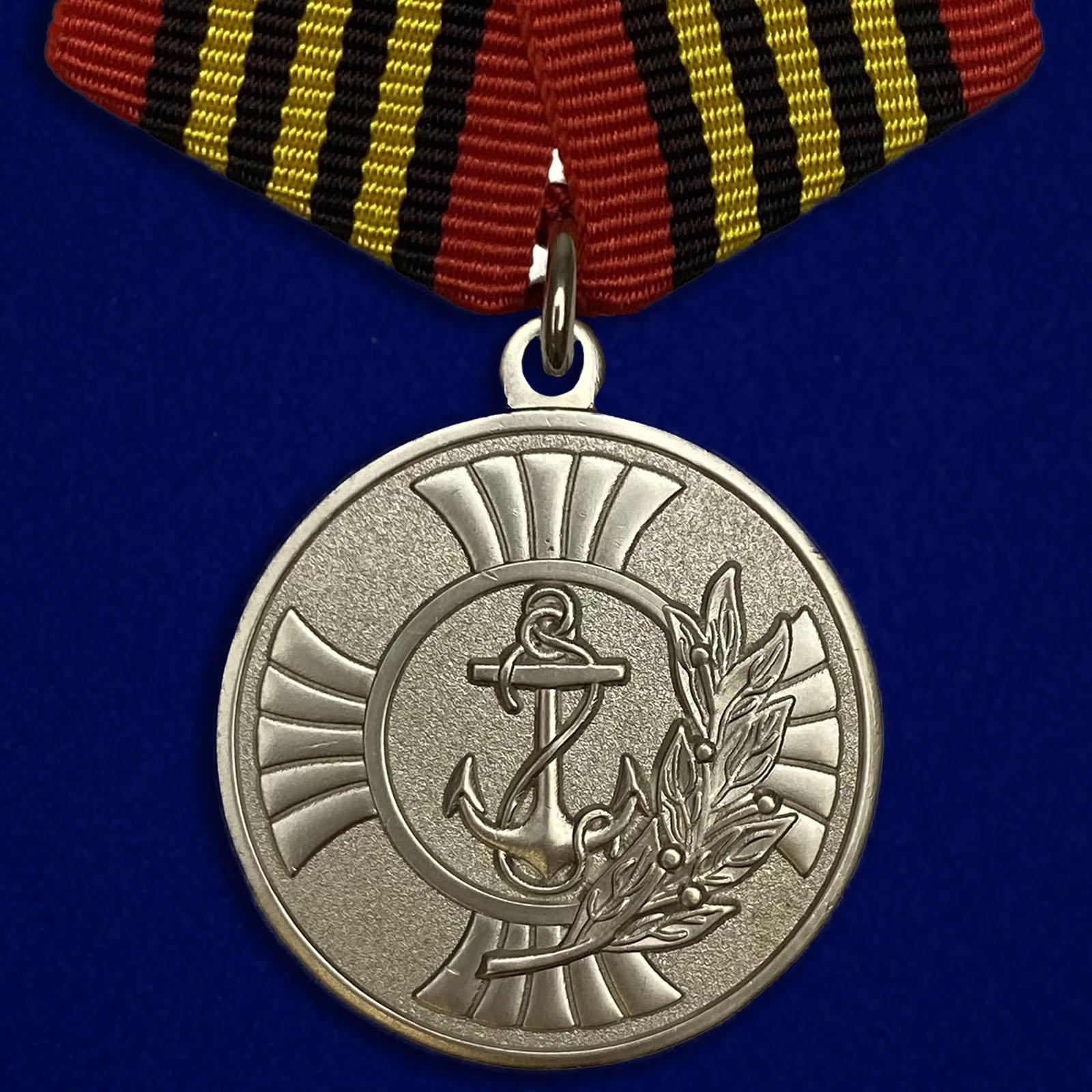 Набор наград Морской пехоты
