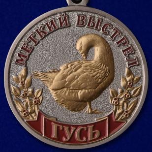 """Медаль """" Меткий выстрел. Гусь»"""