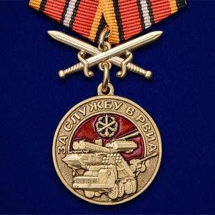 Набор наград РВиА