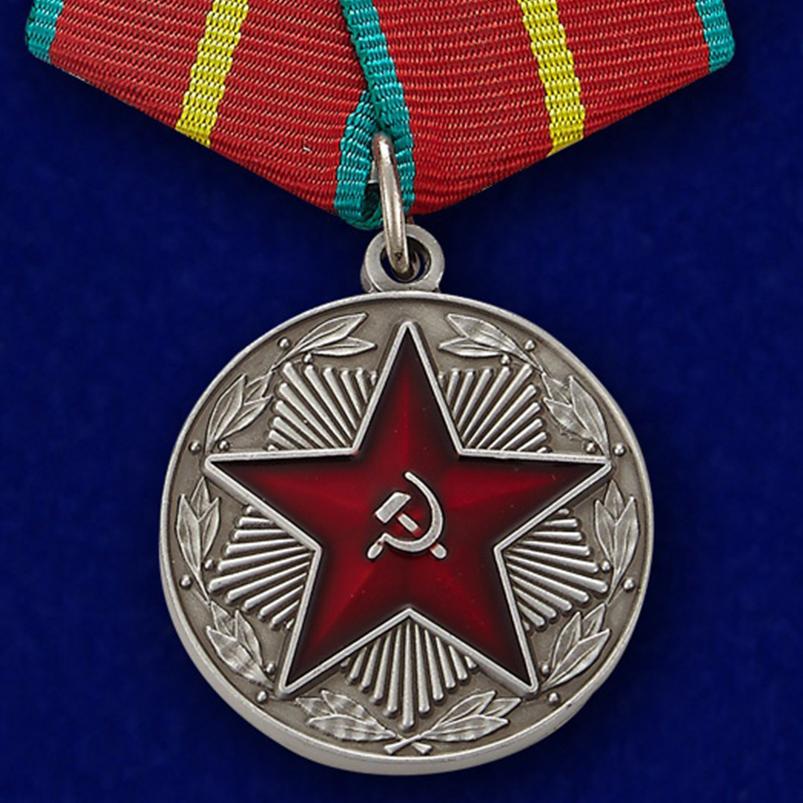 """Медаль """"За безупречную службу в ВС СССР"""" 1 степени"""