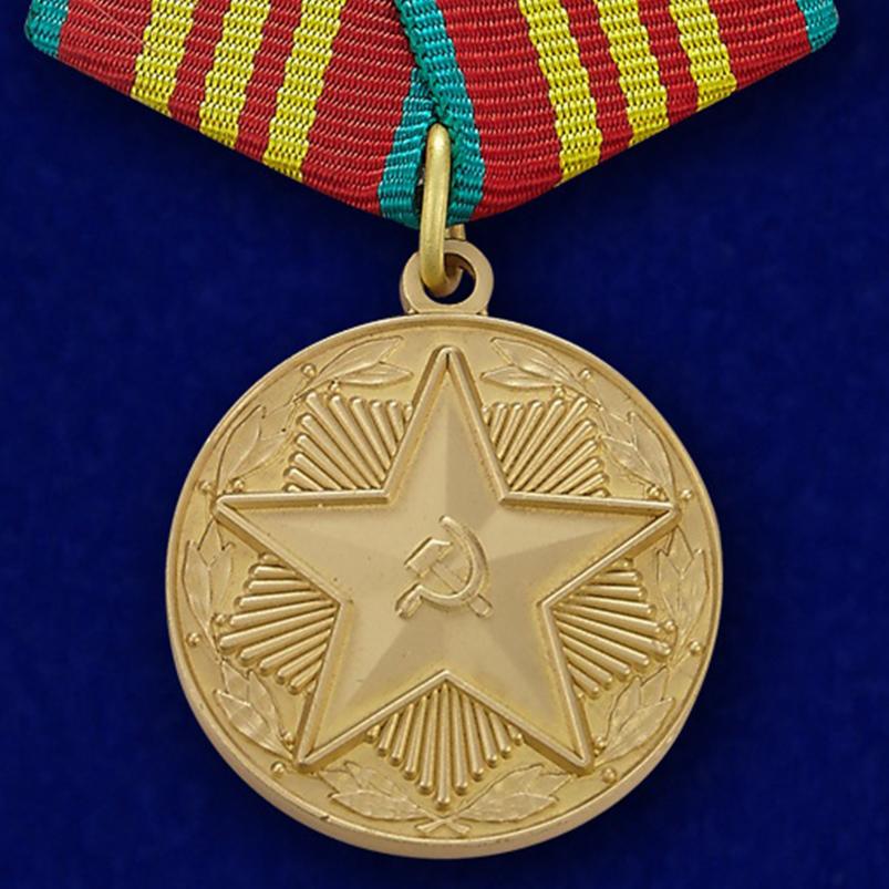 """Медаль """"За безупречную службу в ВС СССР"""" 3 степени"""