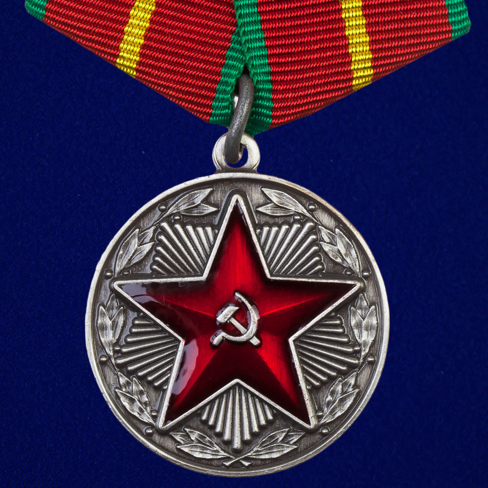 """Медаль """"За безупречную службу в МВД СССР"""" 1 степени"""