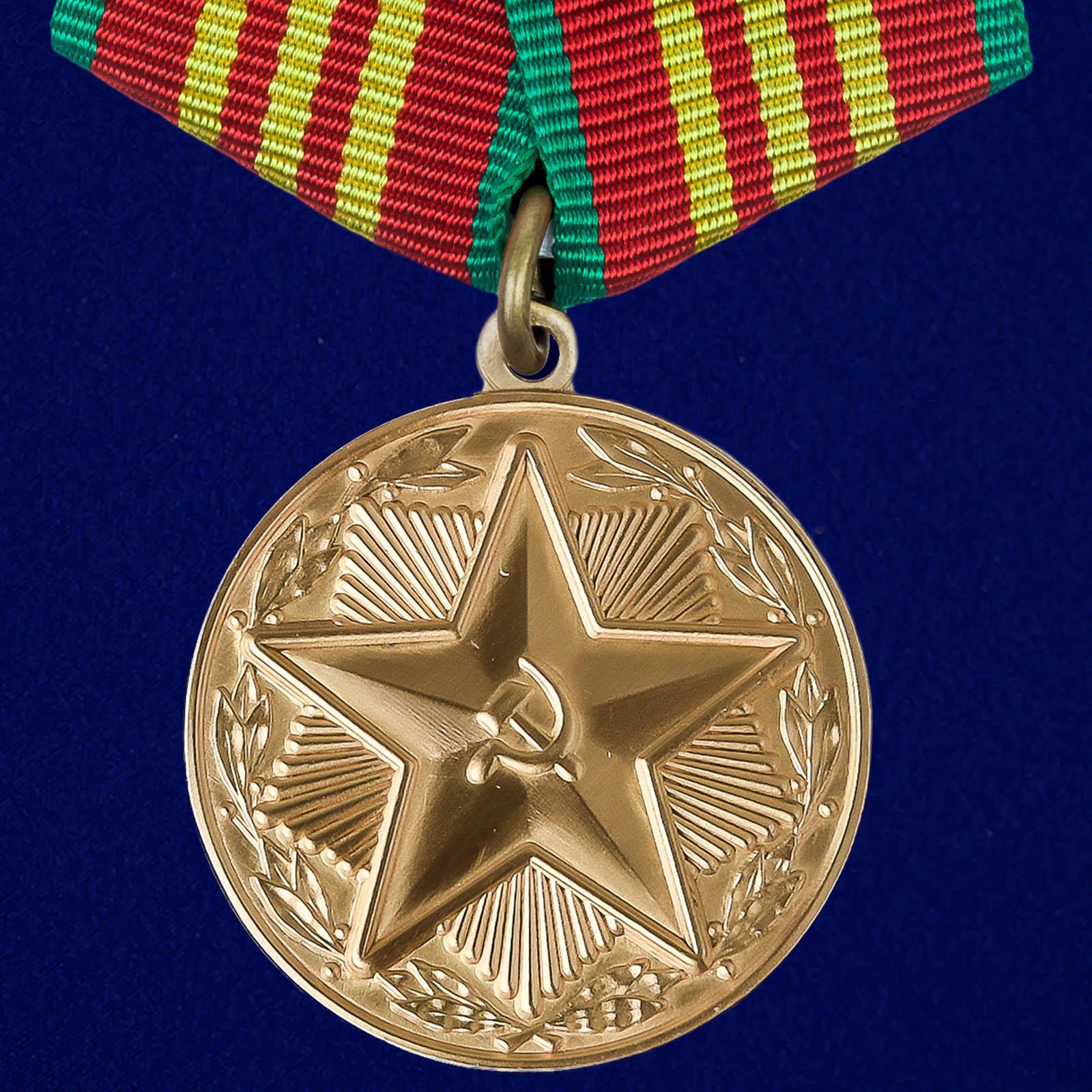 """Медаль """"За безупречную службу в ВВ МВД СССР"""" 3 степени"""