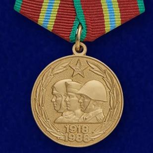 Юбилейная медаль «70 лет Вооруженных Сил СССР»