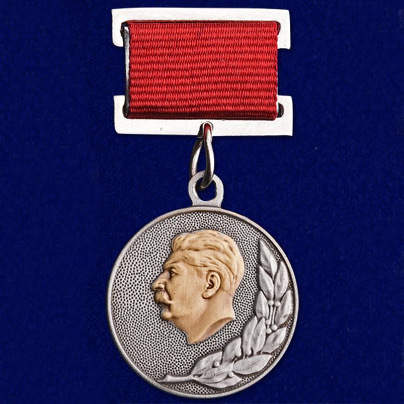 """Почетный знак """"Лауреат Сталинской премии"""" 2 степени 1951"""