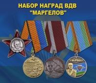 """Набор наград ВДВ """"Маргелов"""""""