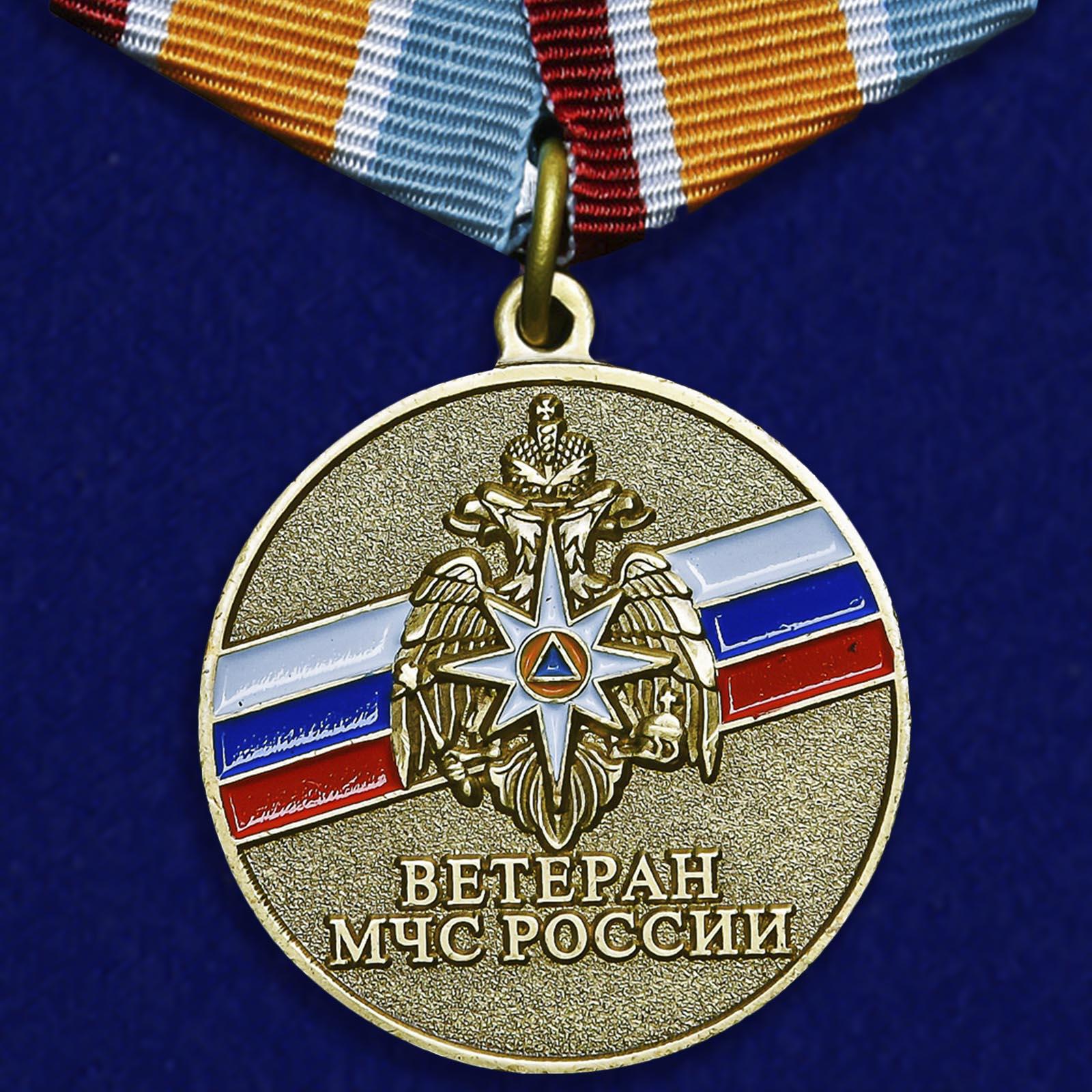 Набор наград Ветеранам МЧС России