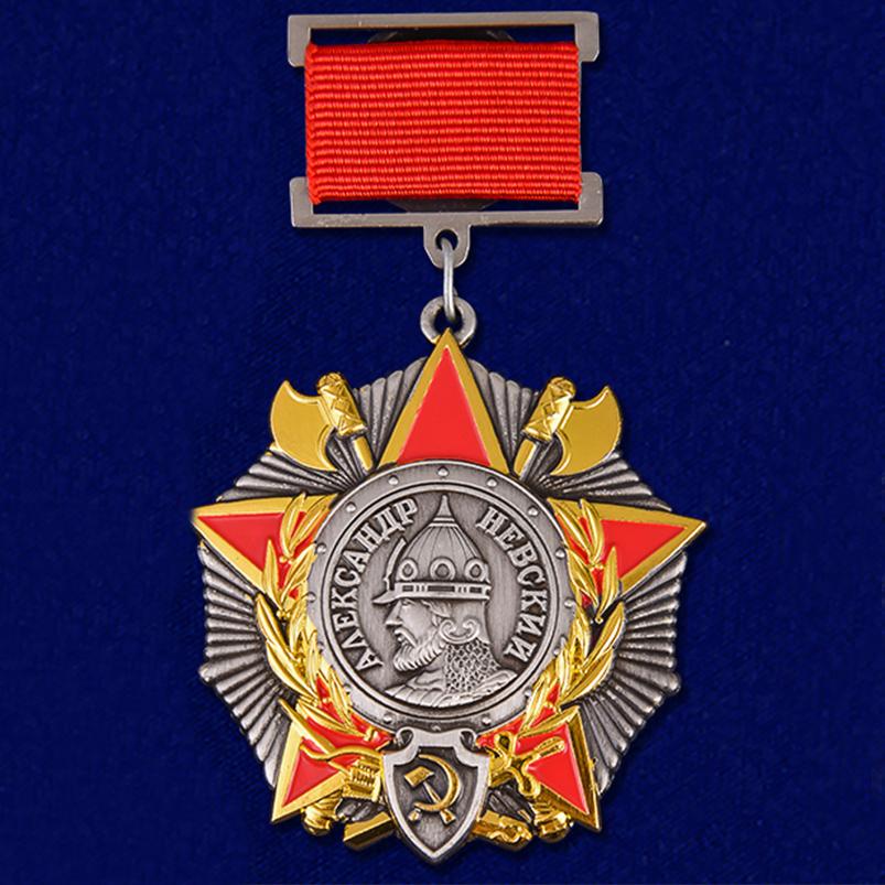 Орден Александра Невского (СССР) на колодке