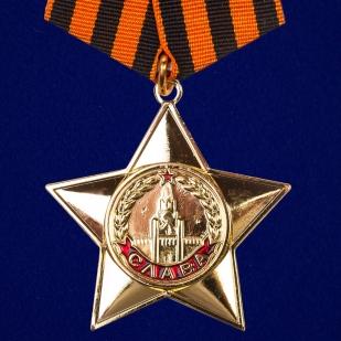 Орден Славы 1 степени