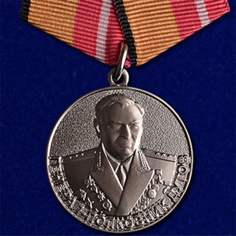 """Медаль """"Генерал-полковник Дутов"""""""