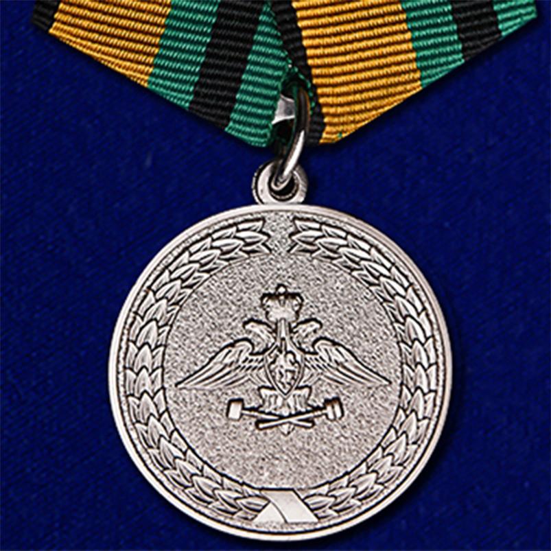 """Медаль """"За службу в железнодорожных войсках"""""""
